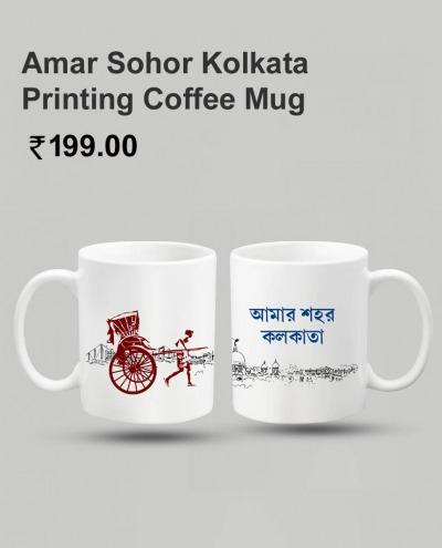 Best Saller Kolkata